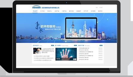 专业的济南网站建设APP设计
